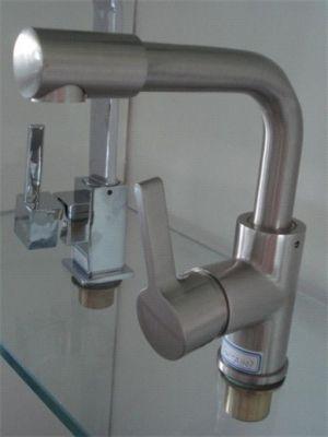Single Handle Faucet - Brushed Nickel - JADE-1107N